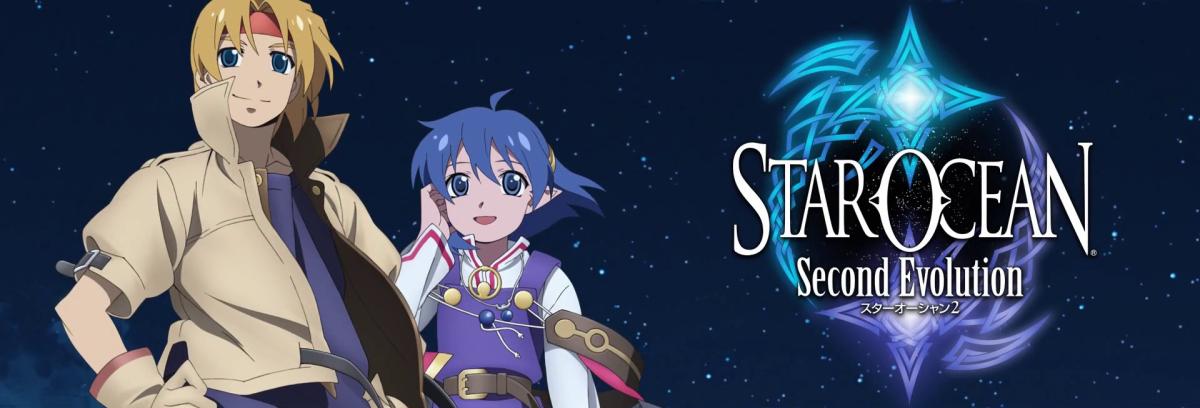 Star Ocean 2 ~ Guida ai personaggi reclutabili