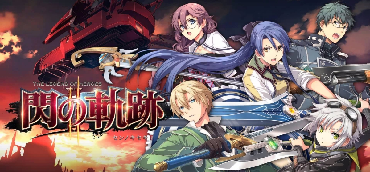 Annuciata la data d'uscita di Trails of Cold Steel II: Kai