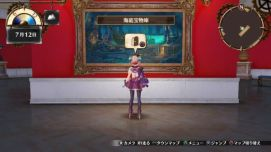 Atelier-Lydie-and-Suelle-The-Alchemists-and-the-Mysterious-Paintings_2017_11-27-17_018