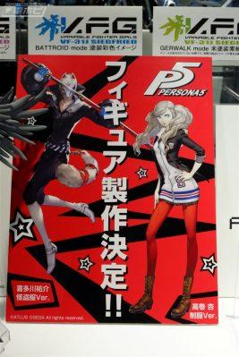 Panther&Fox - Aoshima Bunka Kyozai