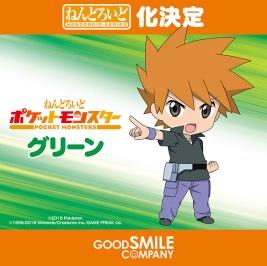 Green - Good Smile Company