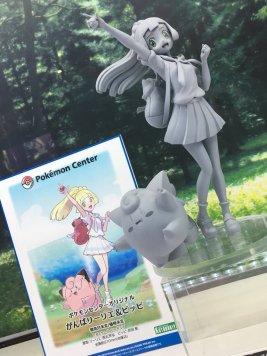 Lilie - Kotobukiya