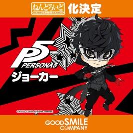 Joker - Good Smile Company